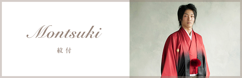 Montsuki 紋付