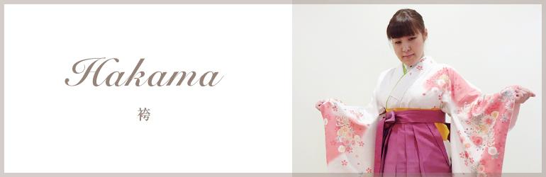 Hakama 袴